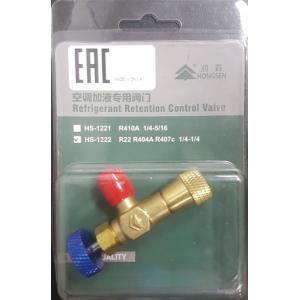 Сервисный вентиль CONTROL-VALVE HS-1222 1/4-1/4 R22