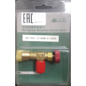 Сервисный вентиль CONTROL-VALVE HS-1223 5/16SAE - 5/16SAE