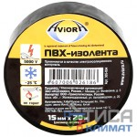 Изоляционная лента (изолента ПВХ) AVIORA 15мм*20м черная