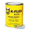 Клей K-FLEX K-414 (0,8л)