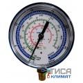 Манометр низкого давления Ø80мм  WK8002L (R410A,R407C,R22,R134a) (R410A,R407C,R22,R134a)