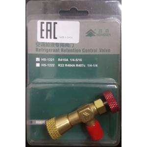 Сервисный вентиль CONTROL-VALVE HS-1221 1/4-5/16 R410