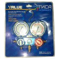 Манометрический коллектор Value VMG-2-R410A-В-03