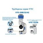 "Труборез Value VTC-32 (1/8""-1-3/8"" (4-32 мм)"