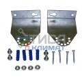 Комплект кронштейнов для монтажа ИК обогревателей ZILON МКО -1