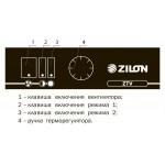 Тепловая пушка   ZILON Богатырь  ZTV-24 (24кВт)